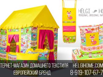 Увидеть изображение  Купить детские домики, Детские игровые домики в интернете, Детские игровые домики и палатки, Детские домики, игровые домики для детей, детские палатки, Купить 39247505 в Москве