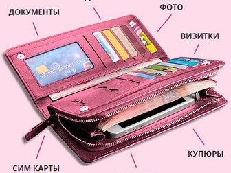 Смотреть изображение  Специальное предложение для девушек, 40181728 в Москве