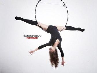 Новое фото  Занятия по растяжке и воздушной гимнастике, 56532943 в Москве