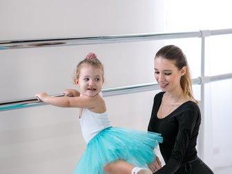 Свежее фотографию  Занятия БАЛЕТОМ для детей от 2 до 12 лет 67363898 в Ростове-на-Дону