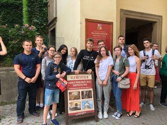 Просмотреть изображение Вузы, институты, университеты Бесплатное образование в Чехии! 68107826 в Коломне