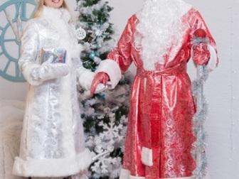 Свежее foto  Дед Мороз и Снегурочка на дом (Саратов, Энгельс) 68419109 в Саратове