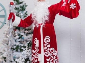 Увидеть фото  Дед Мороз и Снегурочка на дом (Саратов, Энгельс) 68419109 в Саратове