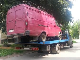 Скачать бесплатно фотографию  Круглосуточная эвакуация автомобилей, Подача 30 минут 72189758 в Туле