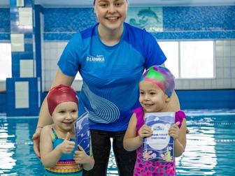 Просмотреть фото Купальники, бикини Бесплатное занятие в детской школе плавания Океаника на Профсоюзной, 73949552 в Москве