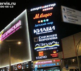 Фото в Прочее,  разное Разное Альп-пром-Сервис профессионально и оперативно в Москве 3000
