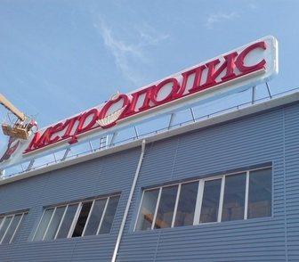Фото в   Компания Альп-Пром-Сервис оказывает услуги в Москве 1000