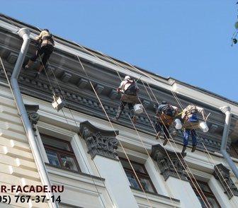Фото в Строительство и ремонт Другие строительные услуги Компания GOR этой весной окажет услуги по в Москве 35