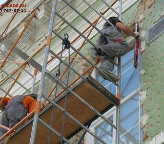 Фотография в Строительство и ремонт Другие строительные услуги Профессиональная отделка фасада штукатуркой в Москве 40
