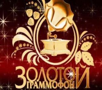 Изображение в   XX Юбилейная национальная музыкальная премия в Москве 4000