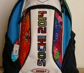 Фото в Образование Школы новый рюкзак фирмы BOSCO c вышитым логотипом в Москве 4500
