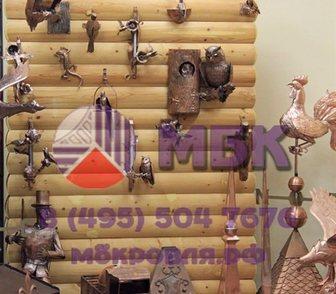 Фото в Мебель и интерьер Антиквариат, предметы искусства Изделия из меди могут стать той изюминкой, в Москве 0