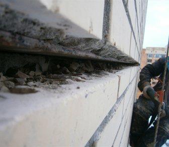 Фото в Услуги компаний и частных лиц Разные услуги Выполним герметизацию бетонных швов силами в Москве 150