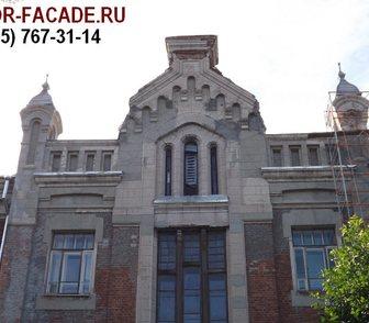 Изображение в   Выполним фасадные работы любой сложности в Москве 250