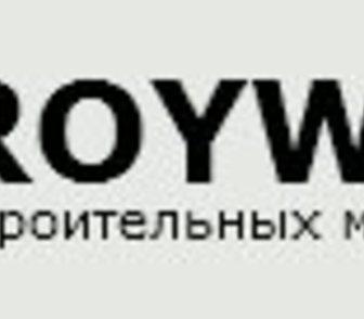 Фотография в   Магазин строительных материалов «Строй-всё. в Москве 0