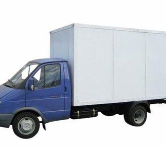 Фото в Авто Транспорт, грузоперевозки Оказываем услуги по перевозке грузов! Весь в Москве 0