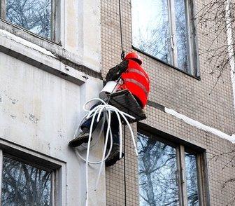 Изображение в Услуги компаний и частных лиц Разные услуги Промышленные альпинисты окажут услуги по в Москве 150