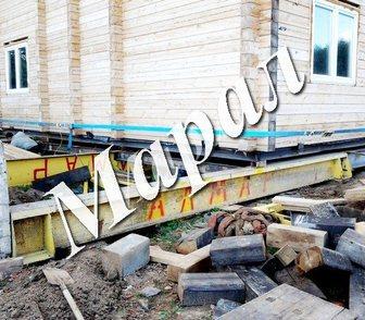 Фото в   Компания Марал  Поднимаем дома и другие в Москве 0