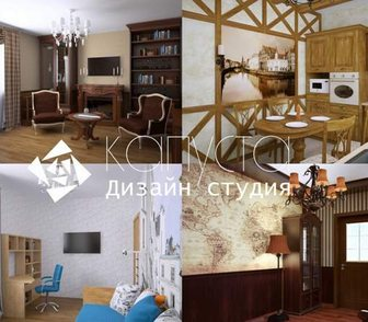 Изображение в   Предоставляем услуги в сфере:  Дизайн рекламы в Новосибирске 0
