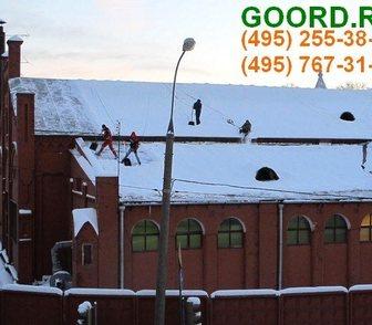 Изображение в Услуги компаний и частных лиц Разные услуги Оказываем услуги по очистке крыш от снега в Москве 590