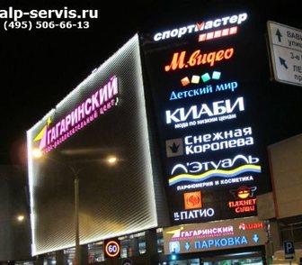 Изображение в Услуги компаний и частных лиц Разные услуги Выполним монтажные работы: монтаж рекламы, в Москве 990