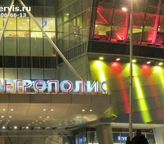 Фото в Услуги компаний и частных лиц Разные услуги Выполним монтаж подсветки наружной рекламы в Москве 250