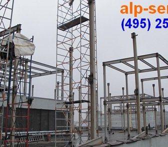 Фото в Услуги компаний и частных лиц Разные услуги Выполняем профессионально любые промышленные в Москве 850