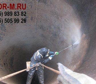 Изображение в Услуги компаний и частных лиц Разные услуги Оказываем услуги по чистке дымоходов каминов в Москве 100