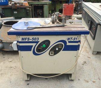 ���� � ������ ������������ ����������� �������������� MFS-503 (WT-91) � ������ 79�000