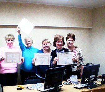 Фото в Образование Курсы, тренинги, семинары Приглашаем пенсионеров на компьютерный курс в Москве 0