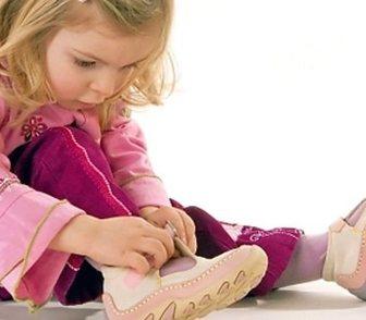 Изображение в Прочее,  разное Разное Думали ли вы о том, что обувь может помочь в Москве 0