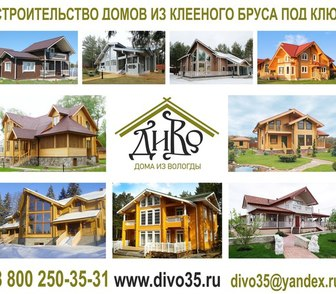 Фотография в   - Индивидуальное и типовое проектирование в Москве 3000000