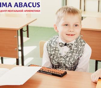 Фотография в   Интеллектуальное развитие детей от 3 до 14 в Новосибирске 3000