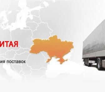 Изображение в   Компания специализируется в массе своей на в Москве 1