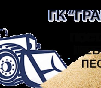 Фотография в Строительство и ремонт Строительные материалы Мы предлагаем Известняковый щебень. Недорогой в Москве 0
