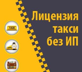 Фотография в   Наша компания сити-м занимается лицензирование в Москве 3000