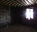 Изображение в   Предлагаем коттедж в 41 массиве п. Новосадовый, в Белгороде 4600000