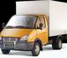 Изображение в Авто Транспорт, грузоперевозки Оказываем услуги по перевозке грузов! Весь в Москве 0