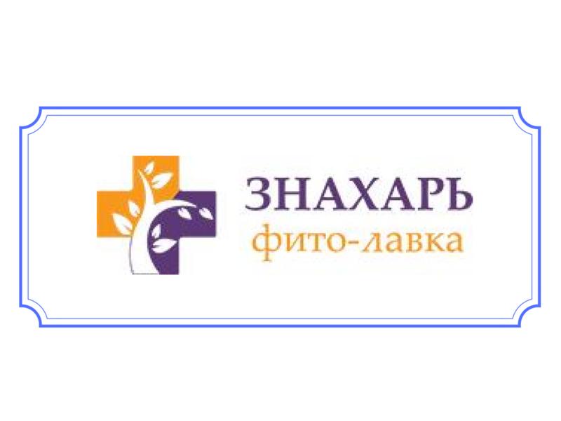 Лавка Знахаря Интернет Магазин В Москве