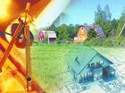 Фото в Услуги компаний и частных лиц Разные услуги -Постановка земельного участка на кадастровый в Можайске 0
