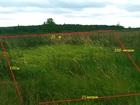 Просмотреть foto Земельные участки Земельный участок в Можайском районе Подмосковья, 39254554 в Можайске