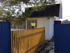 Просмотреть foto Дома Домик в деревне Зачатье Можайского района 66400441 в Можайске