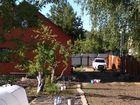 Уникальное foto Дома Продается Дом 100 кв, м на участке 11 сот, 66523824 в Можайске