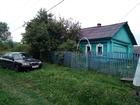 Просмотреть изображение  Продается дом в д, Артемки Можайского района 68075974 в Можайске