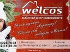 Скачать бесплатно фотографию Разное Новогодняя распродажа квартир с выгодой до 499000 тысяч рублей 37892672 в Мурманске