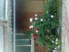 Скачать бесплатно изображение  Продам дом на юге России 38881478 в Мурманске