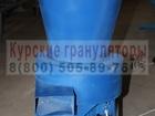 Свежее фотографию Разное Реализуем грануляторы от отечественного производителя 40744032 в Мурманске