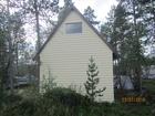 Уникальное фотографию  Продажа земельного участка со строением 67962777 в Мурманске