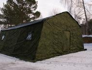 Армейская палатка Берег 10М2 Каркас сталь Каркасная Палатка, 10ти местная (типа
