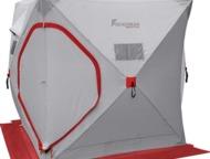 Палатка для зимней рыбалки Куб Nova Tour Технические характеристики:  Вместимост